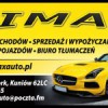(11B) SIMAX